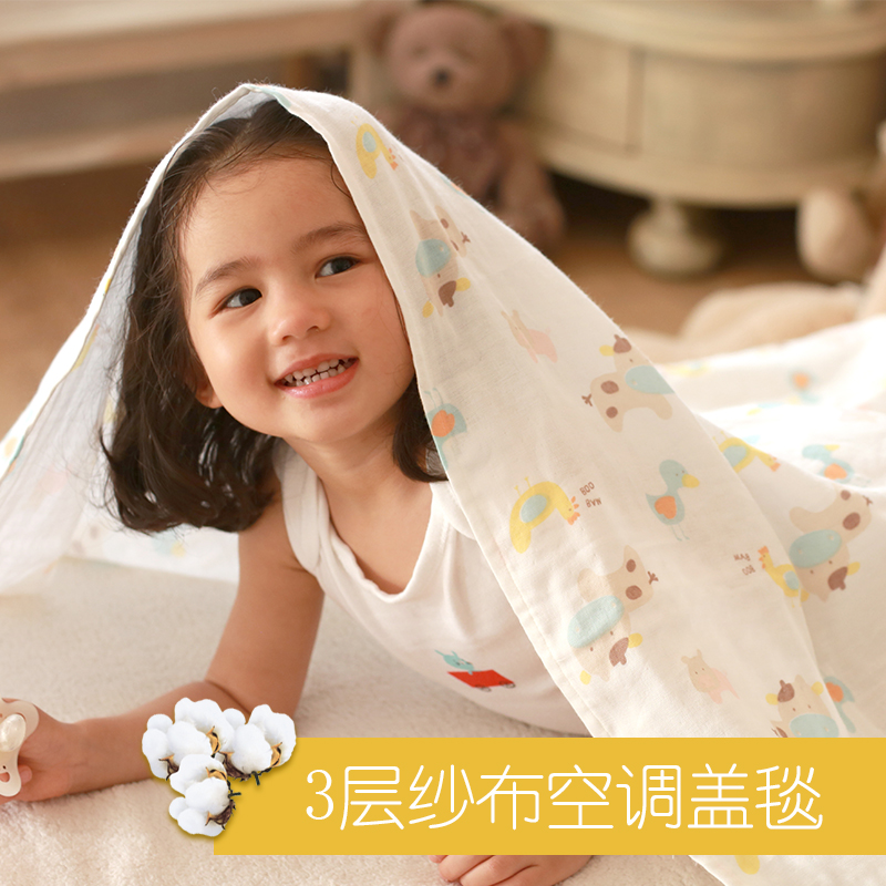 Looking for snow, three layers of gauze, air conditioning cover, blanket, air conditioning, cotton suction, breathable, super soft multi-function bath towel