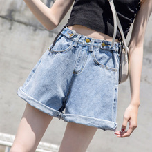 Shorts female summer high waist 2018 new chic wide leg denim shorts Korean bf wind loose students wild hot pants