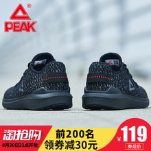 Peak men's shoes sports shoes men 2018 autumn new breathable running shoes summer casual authentic mesh running shoes men