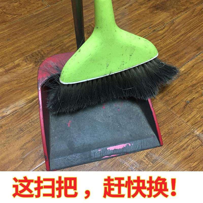 Купить Веники / Насадки в Китае, в интернет магазине таобао на русском языке
