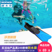 Decathlon snorkeling webbed feet short swimming flippers silicone adult children free SUBEA professional equipment