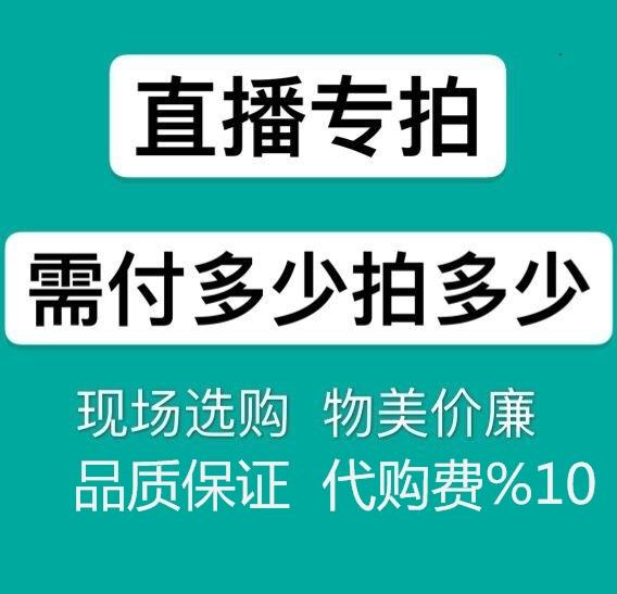 Купить Нефрит / Изделия из нефрита в Китае, в интернет магазине таобао на русском языке