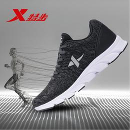 特步男鞋运动鞋男夏季新款网面跑步鞋轻便减震耐磨舒适休闲慢跑鞋