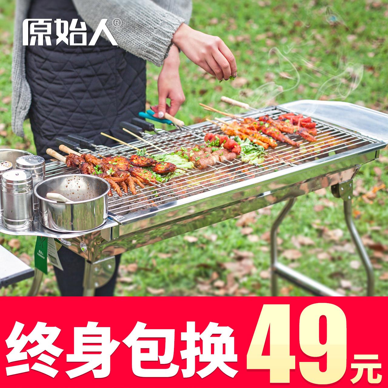 烧烤炉家用木炭户外碳烤肉炉子不锈钢全套烤串用具野外烧烤架