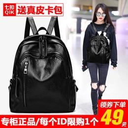 双肩包女2018新款包包韩版百搭时尚背包女双肩软皮旅行包书包女包
