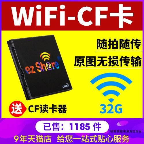 Купить Флэш-карты в Китае, в интернет магазине таобао на русском языке