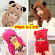 Korean female warm winter hat scarf glove three piece child child adult Plush three piece of coral