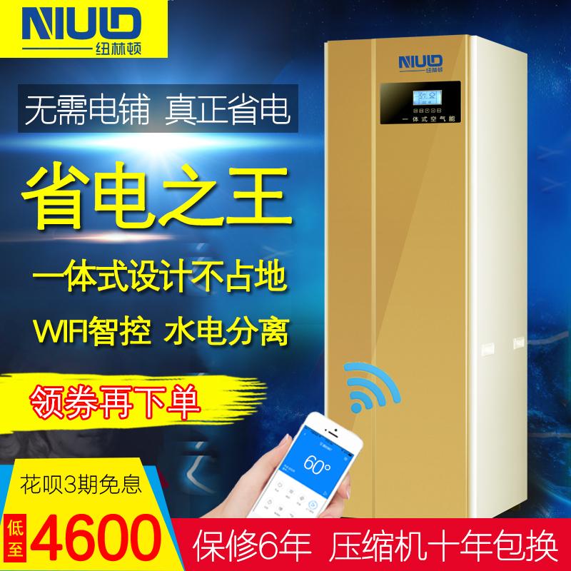 Купить Подогреватель воды с кондиционером в Китае, в интернет магазине таобао на русском языке