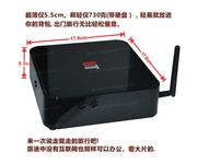 The NAS server wireless gigabit network file storage center family private cloud disk box