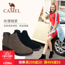 2017 new camel boots female fashion high-heeled boots matte leather winter side zipper with thick ankle boots female