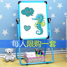 Childrens childrens Sketchpad double-sided magnetic blackboard can lift, flip bracket, family graffiti board, whiteboard.