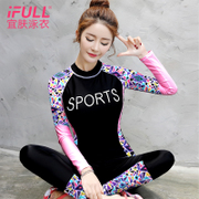 Diving suit female split Korea sun jellyfish snorkeling clothing long sleeve surfing suit swimsuit student hot spring yoga clothing