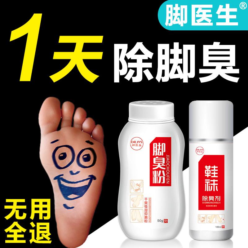 Купить Средства по уходу за ногами в Китае, в интернет магазине таобао на русском языке