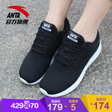 Anta shoes sports shoes 2018 spring new lightweight shock absorber breathable wear casual running shoes travel shoes