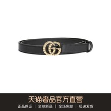 Gucci / Gucci women's Black Belt gemstone double g belt belt belt