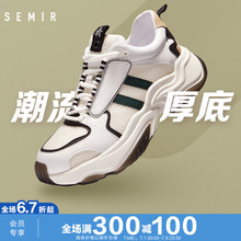 Semir men's jogging shoes summer 2020 men's casual shoes classic men's thick sole versatile shoes dad shoes men's shoes