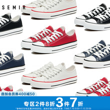 Semir canvas shoes men's 2020 summer new Korean fashion classic couple casual and breathable low top small white shoes for women