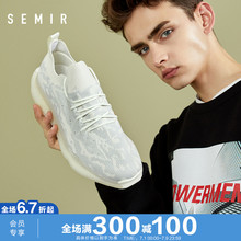 Semir men's jogging shoes summer 2020 men's casual shoes fashion men's thick soled high rise versatile dad's shoes