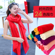 Female winter cotton scarf Korean wild Spring and autumn solid scarves scarf shawl women's summer sun beach towels