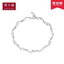 Gifts, Zhou Dafu, jewelry, graceful, touching, slub chain, 925 silver bracelet AB36591
