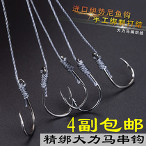 Imports of wound string hook strong horse string hook fishing manual hook set of ISE-hook fishing gear