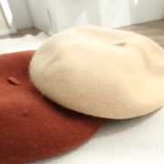 The autumn and winter of 3118 good Beret collocation