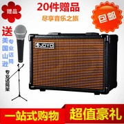 Zhuo Le AC20 AC40 JOYO portable charging guitar guitar audio folk and outdoor speakers