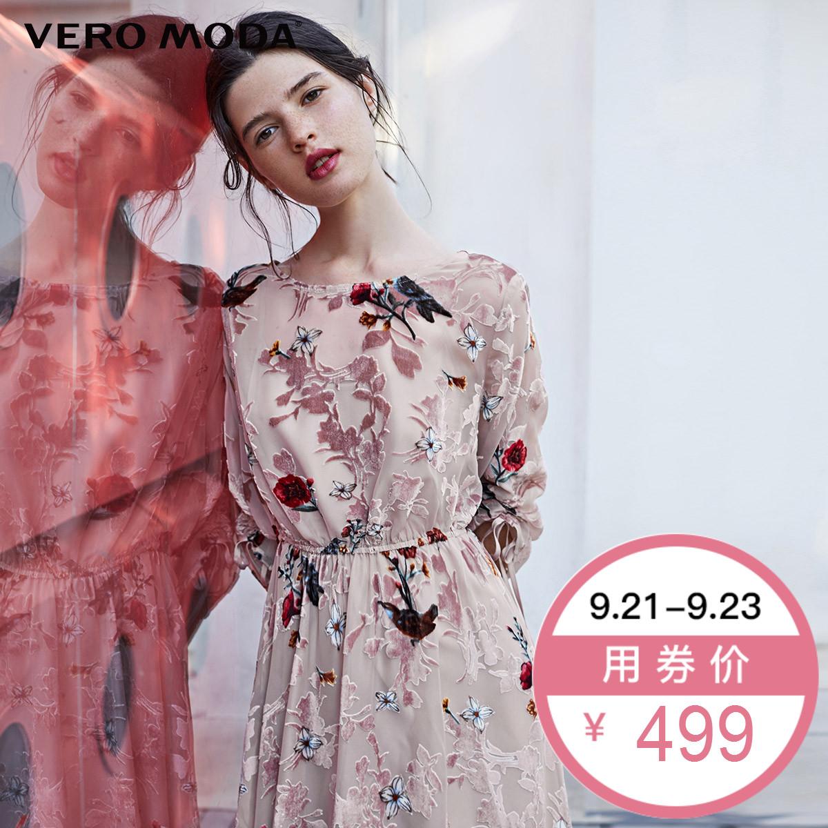 Купить из Китая Платья через интернет магазин internetvitrina.ru - посредник таобао на русском языке