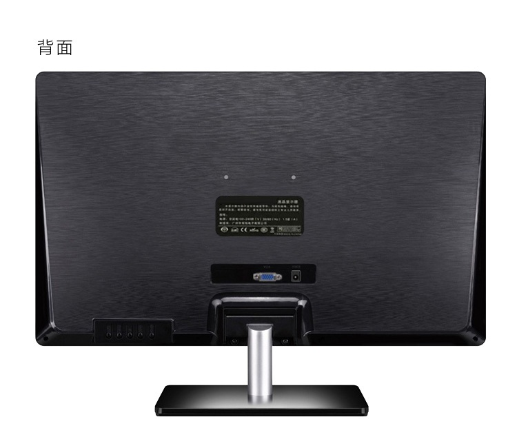 New 19 inch 22 inch 24 inch 27 inch HD LED LCD TV display screen