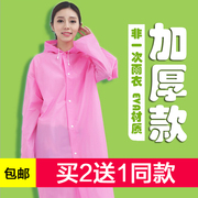 Non disposable raincoat adult children portable travel set unisex raincoats thickened outdoor thick poncho