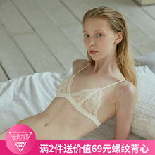 Underwear crazy family underwear female French lace sexy suit nykciaga students gathered triangle cup wrapped bra