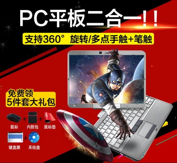 Laptop HP/, HP 2760p (QC549PA) touch screen, PC tablet combo, i7 portable games
