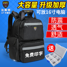 Fast backpack air conditioning installation elevator network maintenance package multifunctional large thick canvas kit