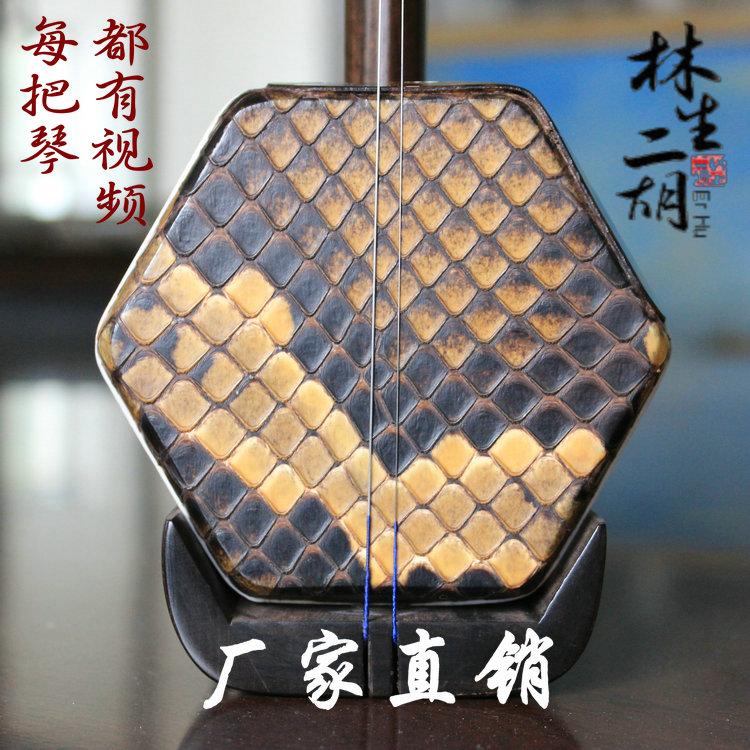 Купить Китайские национальные струнные инструменты в Китае, в интернет магазине таобао на русском языке