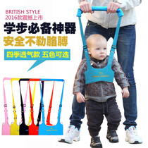 every day special baby toddler with four seasons breathable learn to walk with multi-function school to go with Le prevent drop dual-use