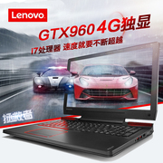 Lenovo/legend save breaker 15 ISK I7 15.6-inch gaming notebook computer