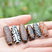 Tibet natural genuine old beads 1369 eye stone bracelets Bracelet beads pendant necklace Agate Eye