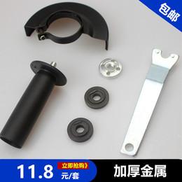 角磨机配件压板保护罩扳手通用抛光手把 角磨机通用配件 全国包邮