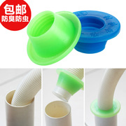 Deodorant kitchen sewer sealing drainage pipe joint silicone ring pipe of the washing machine drain pipe sealing plug