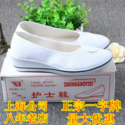 Pack one letter brand nurse shoe, white summer cloth shoe, slope follows female character shoe, hairdressing shoe, female shoe, dance shoe, work shoe