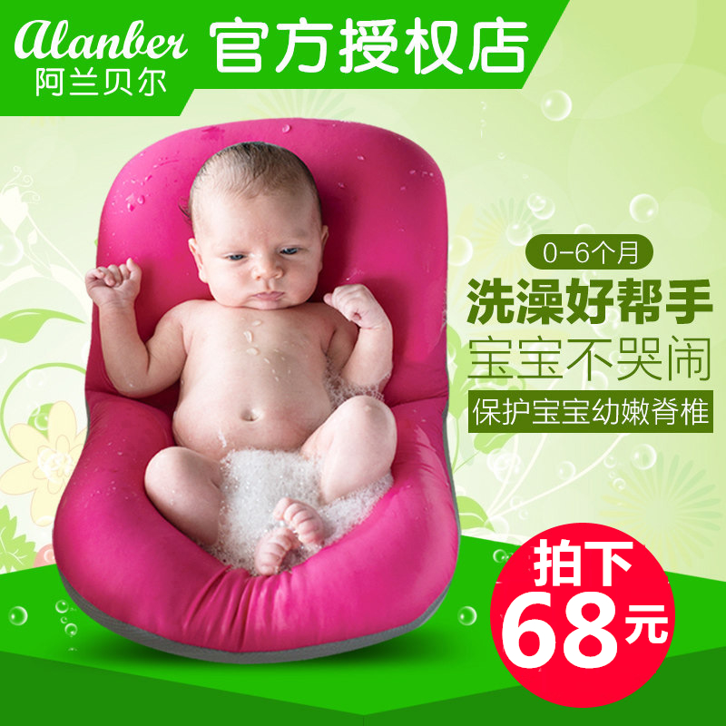 Special offer every day baby shower bath bag newborn baby bath mat anti-skid net bed bracket