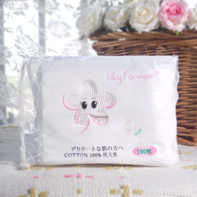 Lili LiLy cotton 100 piece 228 cotton double skin care facial cleansing cotton beauty beauty tools