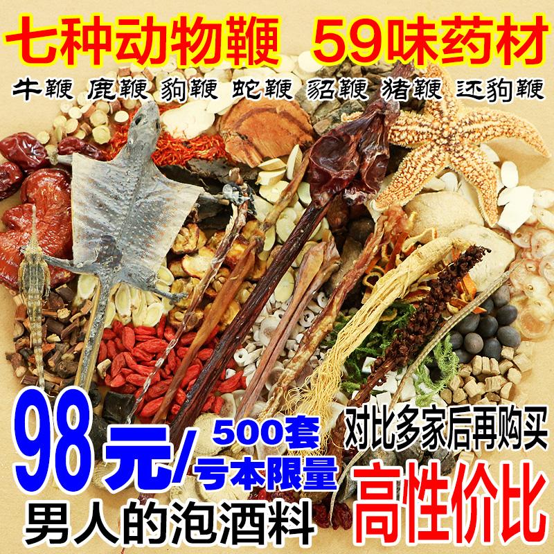 Купить Травы китайской медицины в Китае, в интернет магазине таобао на русском языке