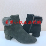 Breaking Su /tigrisso shoes counter genuine purchase 17 winter boots TA87791-13 a lose ten 1798