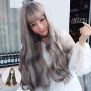 Wig female round face south Korean Air bangs natural realistic grandmother gray oblique bangs big wave goddess