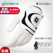 FootJoy golf gloves men FJ male weathersof exercise breathable gloves single hand
