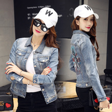 In the spring of 2017 new denim jacket female short thin all-match Korean student leisure stamp jacket tide