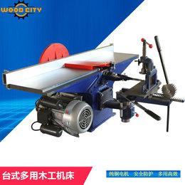 厂家直销威玛成信292E5多功能木工机械/刨床/电刨/台刨/台锯/台钻