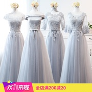 Bridesmaid dresses Long 2017 new Korean gray-style sister group host evening dress Banquet dress