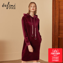 A Eve Li 2017 winter in the long sleeve head loose and long sleeve Hoodie velvet dress female